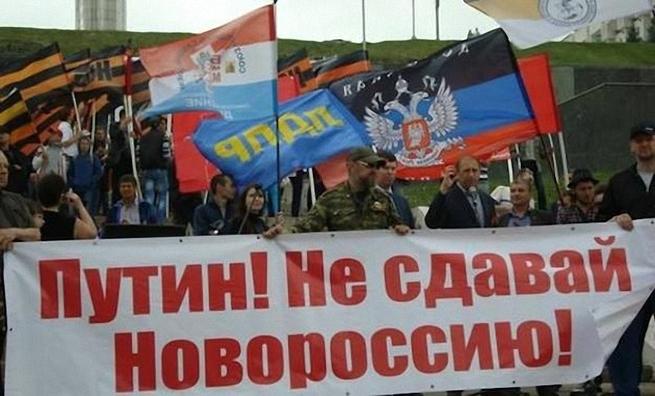 """Путин в очередной раз """"слил"""" ЛНР и ДНР"""