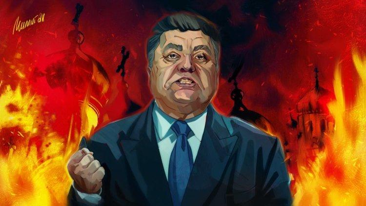 Последнее наступление кровавого режима на Донбасс