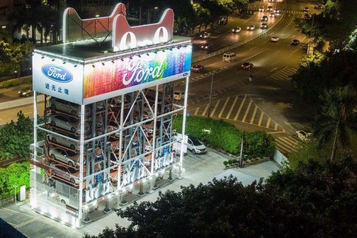 Ford и Alibaba установили автомат по продаже автомобилей