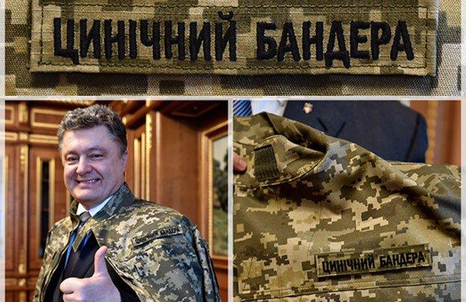 Порошенко будет чествовать Бандеру, несмотря на позицию Польши