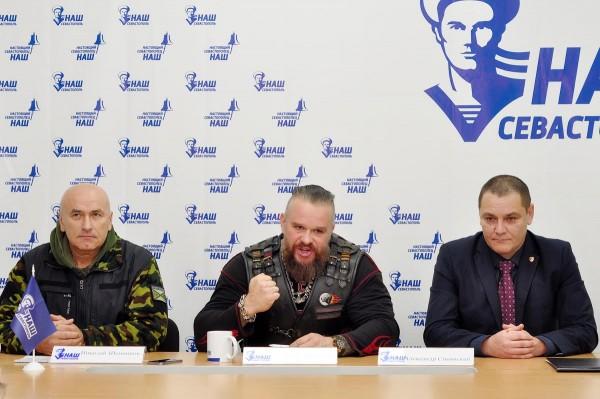Крым и Севастополь вместе от…