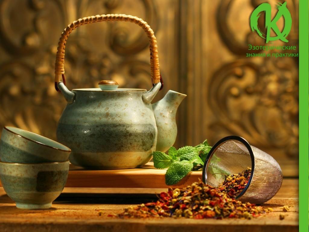 Важные правила травяного чая!