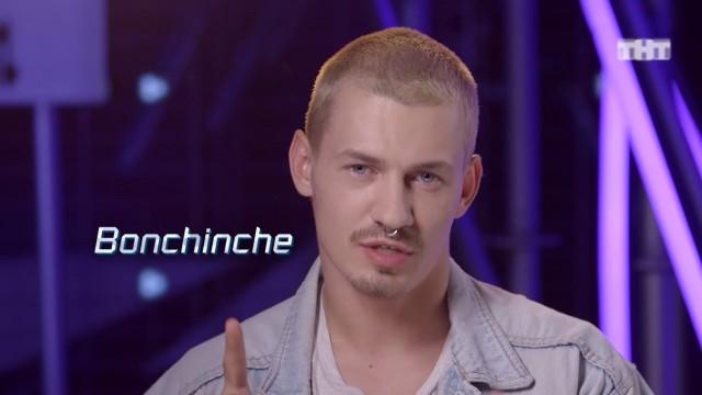 Танцы: Dima Bonchinche (сезон 4, серия 8)