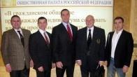 Александр Невский представил Тулу в Общественной Палате РФ