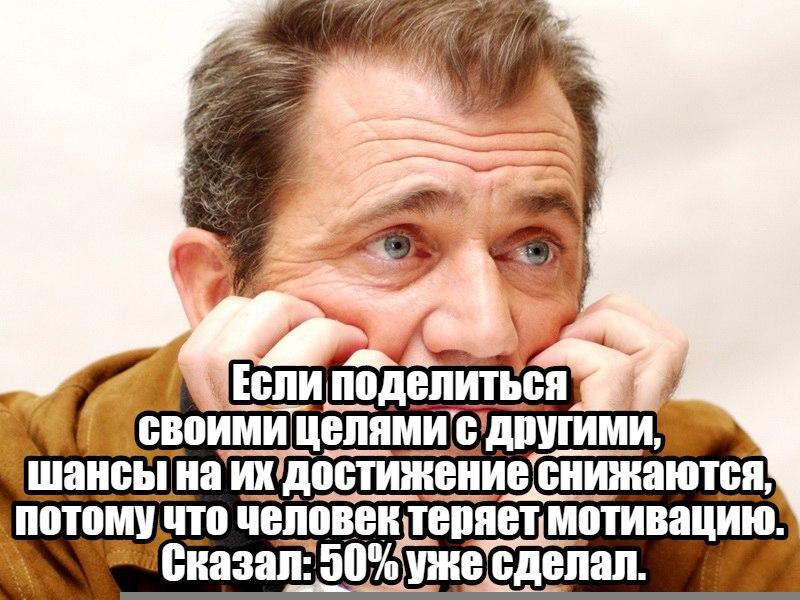Запись за 04.10.2017 12:00:00 +0300