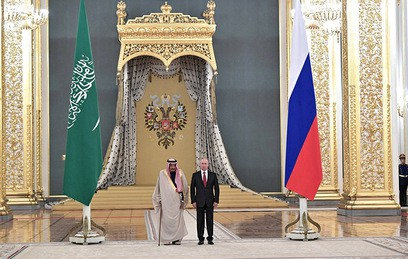 Москва и Эр-Рияд подписали пакет соглашений о сотрудничестве