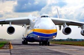 Огромная «Мечта» СССР: как создавали самый тяжелый самолет в мире