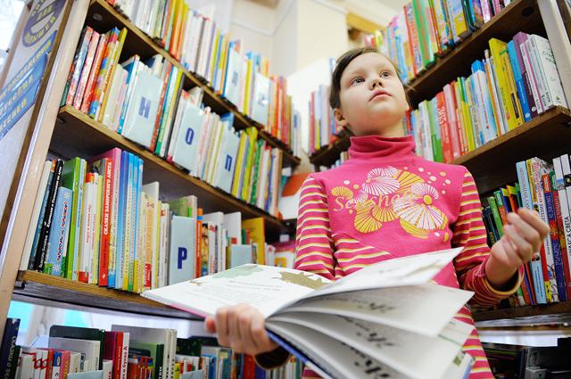 Современным детям больше нравится читать фэнтези, чем классику.