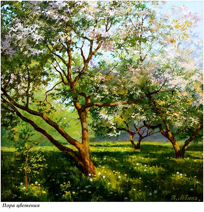 Времена года в творчестве художницы Виктории Левиной