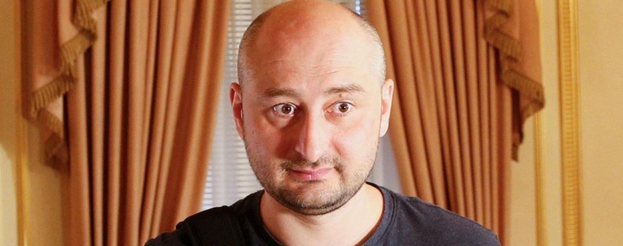 Бабченко: жители Крыма прого…