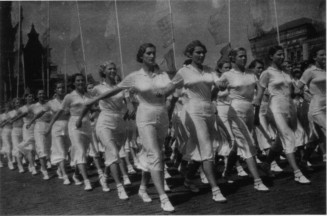 Ссср 1930 секс музей фото 9 фотография