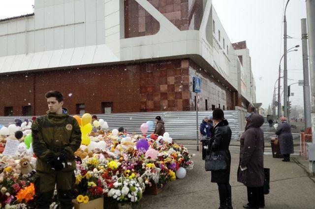 37 погибших при пожаре в Кемерове похоронят с 21 по 23 апреля