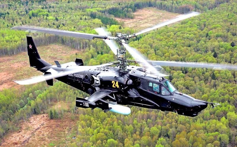 Ударный вертолет Ка-50 «Черная акула». Инфографика
