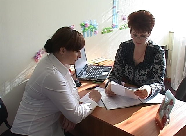 бюро знакомств волгодонска