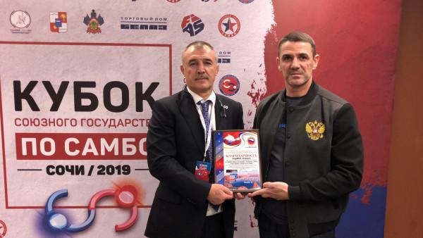 В Сочи отгремел турнир 2019 …