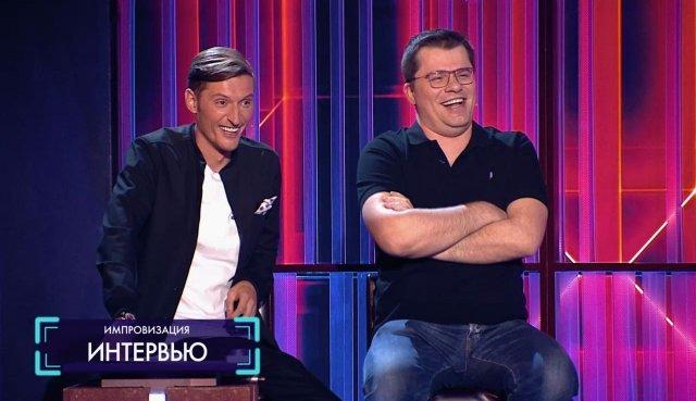 Импровизация, 3 сезон, 1 выпуск (02.06.2017) Гарик Харламов