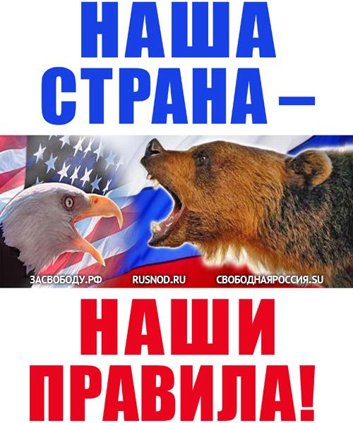 От референдума в Крыму — к референдуму в России.