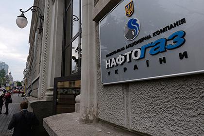 «Газпром» выставил «Нафтогазу» счет на 5 миллиардов долларов за невыбранный газ