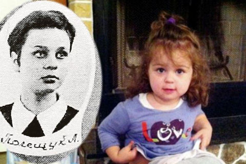 Картинки по запросу внучка Любови Полищук