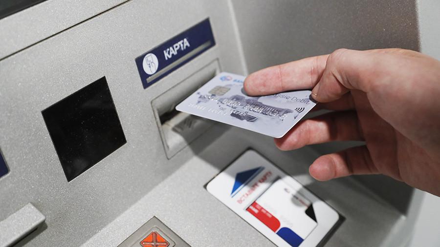 Не предел: С банковских карт россиян за год украли 650 миллионов