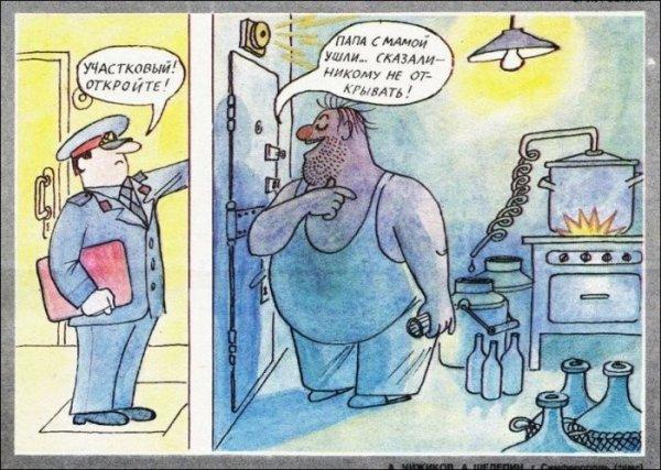Карикатуры про самогонщиков в СССР