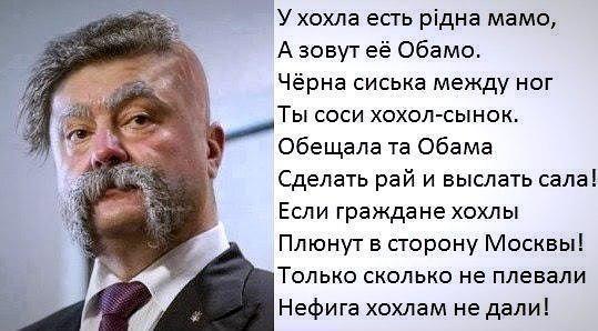 И ещё об оккупации Великороссии т.н. украиной