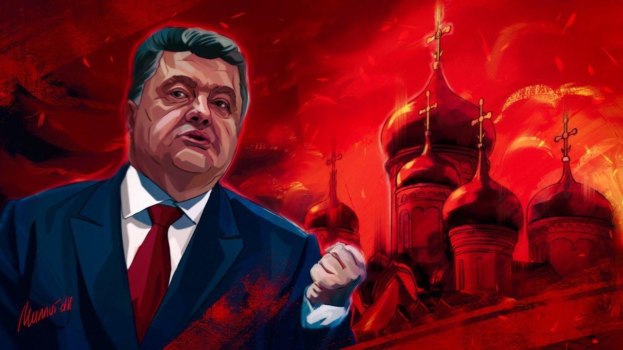 Порошенко подписал указ о расторжении договора дружбы с РФ