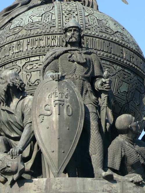 1150-ЛЕТИЕ РОССИИ. Варяг.