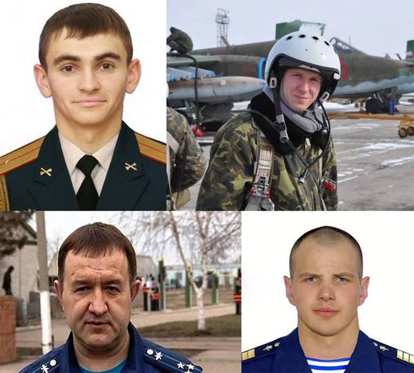 Чтобы помнили: России верные сыны
