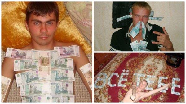 Богатеи из соцсетей