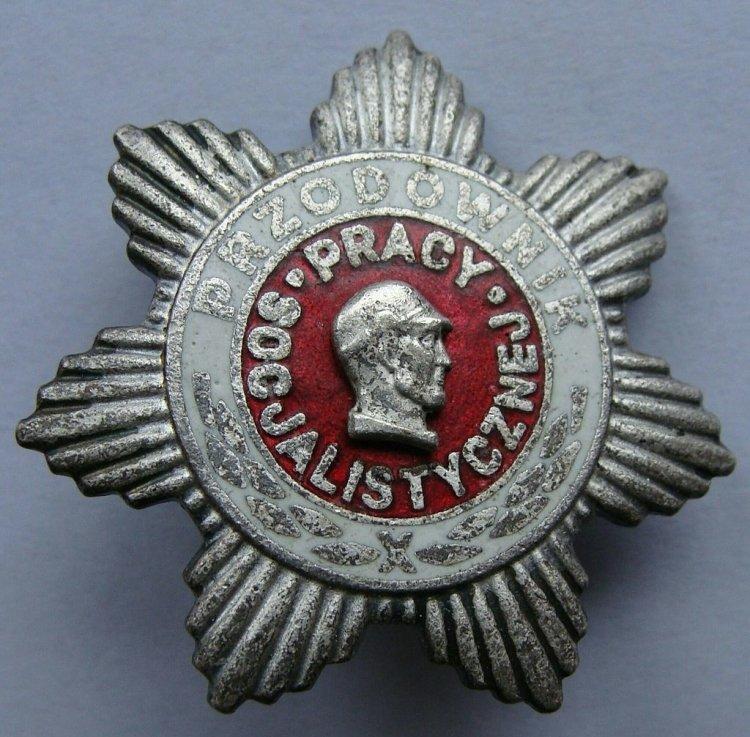 Значок герой социалистического труда
