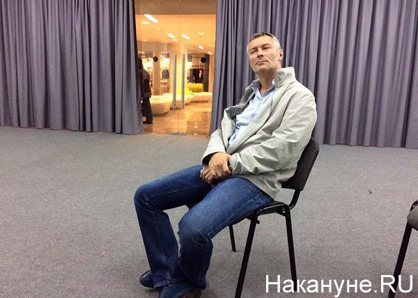 Ельцин Центр, лекции, образовательная программа для школьных учителей в Ельцин Центре, Евгений Ройзман|Фото: Накануне.RU