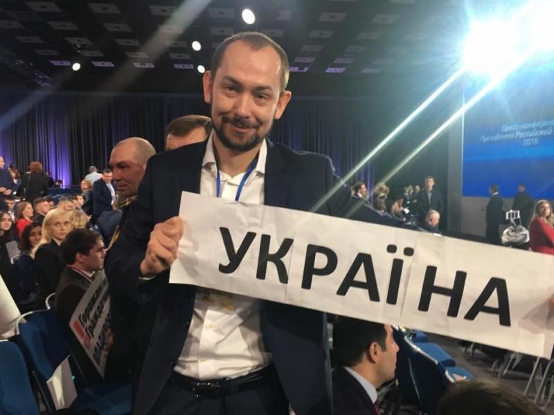 """Пресс-конференция Путина подтвердила: """"Украина - не Россия"""""""