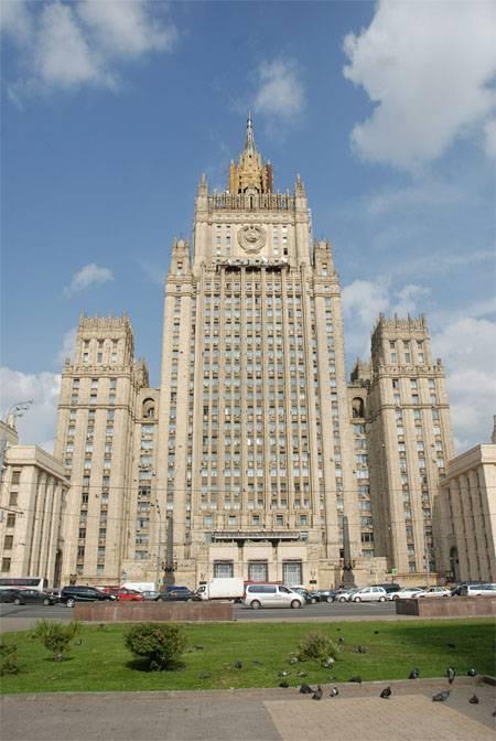 Россия ищет варианты ответа на новые американские санкции