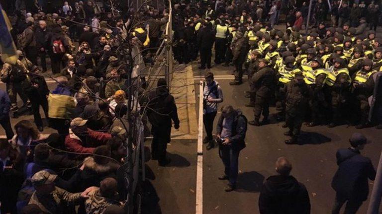 Сущность «Третьего Майдана»