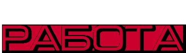 http://mtdata.ru/u9/groupCDE1/0bf7d358fde762a31c27d8a654b8494d-0/__logo.jpeg