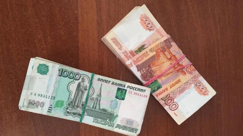 Находчивый украинец попытался провезти в Россию почти 1 млн рублей в ботинках