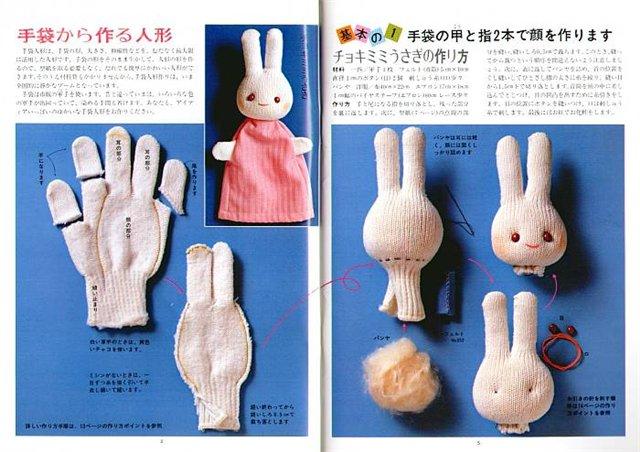 Кукольный театр своими руками из перчаток