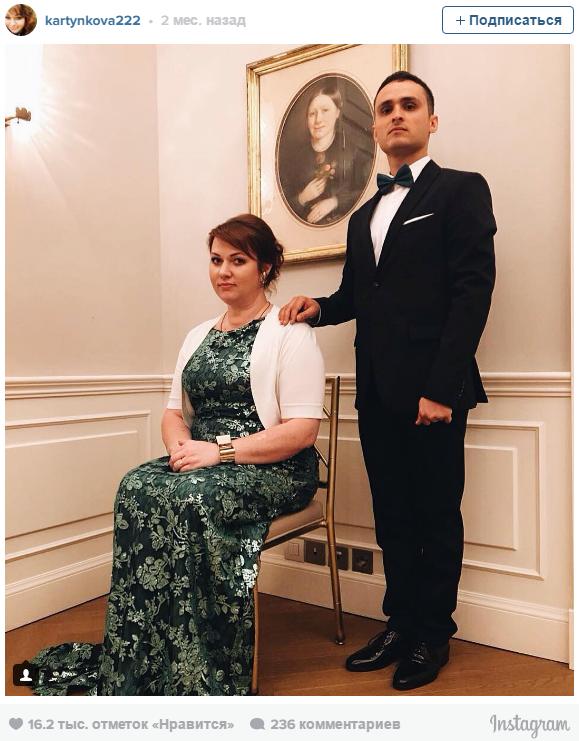 Ольга кортункова похудевшая пятигорск