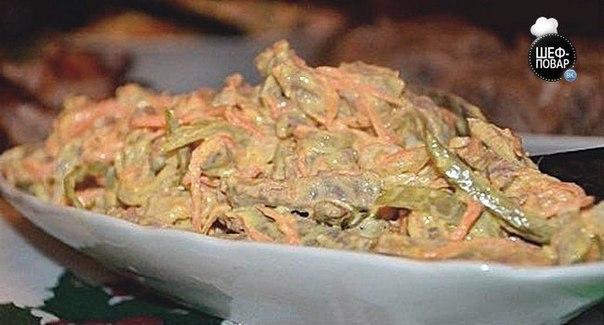 Мясной салат с жареными овощами