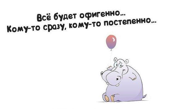 image4 (548x360, 17Kb)