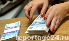 Финансовые пирамиды вновь привлекают средства  россиян !