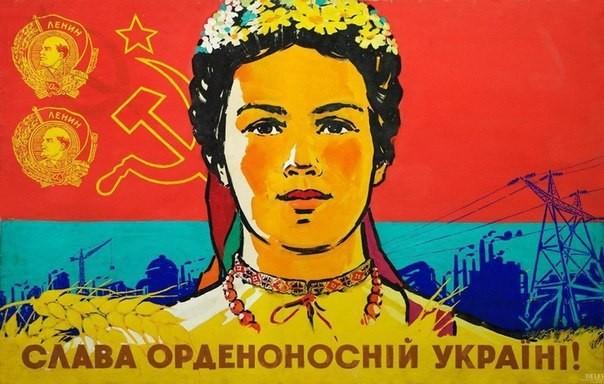 Ужасное наследие Советской оккупации на Украине