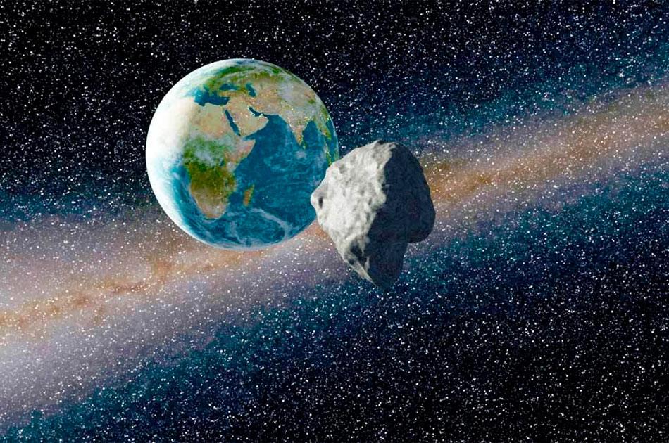 Об астероидах и геополитике