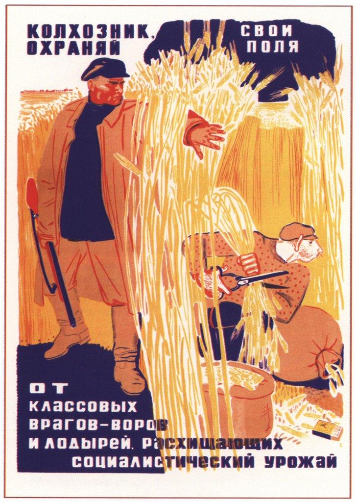 Один из простых советских героев: Митя Гордиенко.