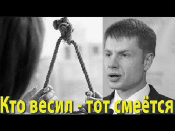 В студии украинского телевид…