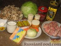 Фото приготовления рецепта: Украинская лазанья - шаг №1