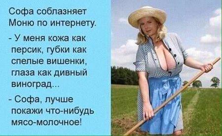 СМЕХОТЕРАПИЯ. Ах, Одесса... и одесситы