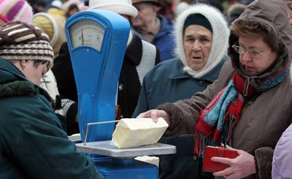 В Севастополе некоторые пенс…