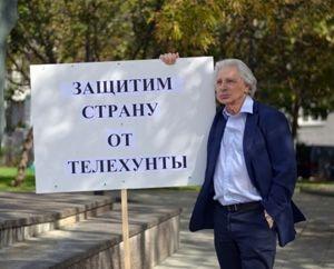 Член общественной палаты России против самой России?
